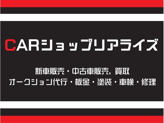 Car・8(カー・エイト)の店舗画像