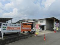小林自動車整備工場