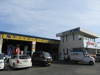(株)亀甲マイカーセンター