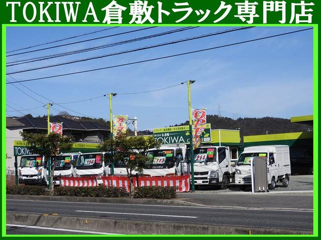 TOKIWA倉敷トラック専門店の店舗画像