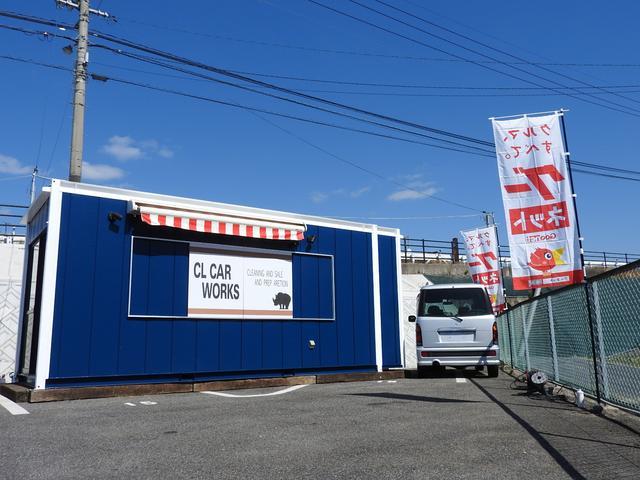 シーエルカーワークスの店舗画像