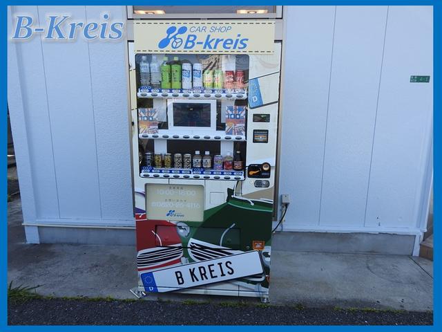 自慢の当店オリジナル自動販売機です!なーんと100円!買いに来るだけでもOKです♪