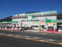 フラット7 大竹軽マーケット店