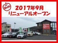 アップル東岡山店