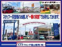スズキフロンテ福山販売(株)引野店