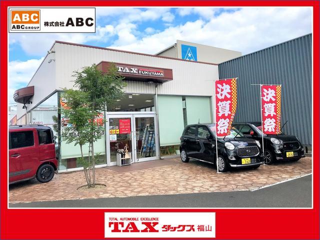 [広島県]TAX福山 (株)ABC
