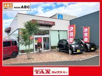 TAX福山 (株)ABC