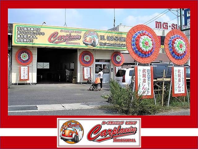 平成17年9月一号店創業!優良販売店が立ち並ぶ激戦区尾道で夢と気合と新サービスを武器に幕開けしました