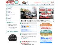 (株)カープランニング広島