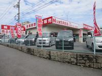 ネクスト 浜田店