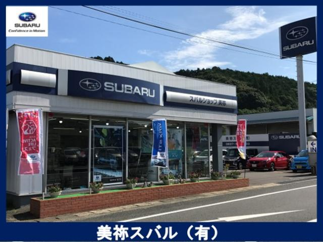 美祢スバル(有) スバルショップ美祢の店舗画像