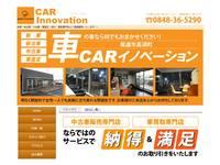 CARイノベーション ハイブリッド専門店 (株)グローバルイノベーション