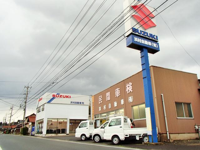 浜村自動車(有)の店舗画像