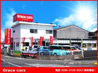 Grace cars グレイスカーズ