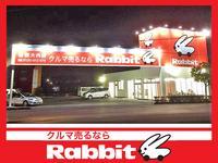 映クラ(株) ラビット倉敷大内店