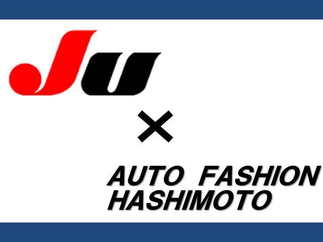 当店は安心のJU岡山加盟店です!JUとは日本で唯一の中古自動車販売業界の公益法人です!