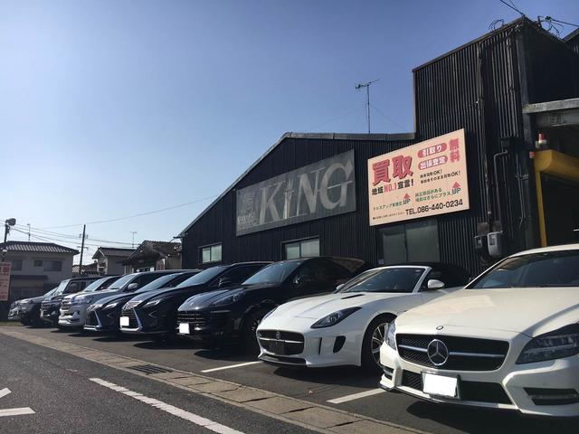 キング商事(有)