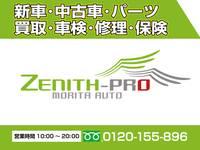 ZENITH−PRO