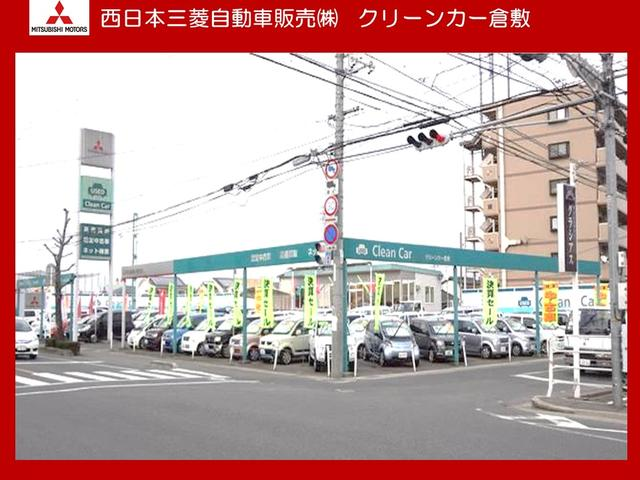 [岡山県]西日本三菱自動車販売(株) クリーンカー倉敷