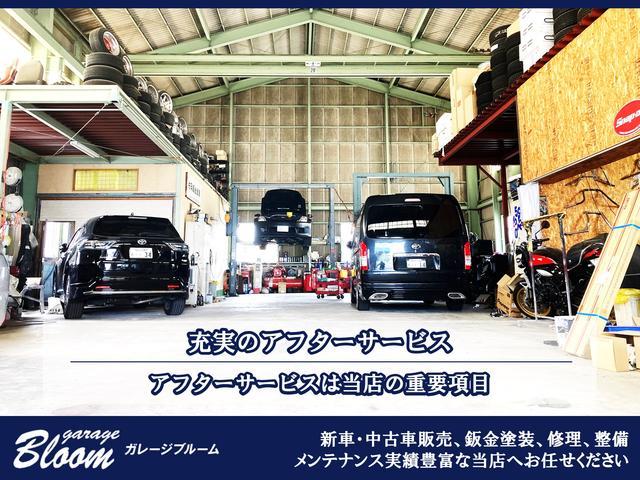 車は購入後のアフターが大事です!当店専用のリフトで整備・修理が出来るから安心です!