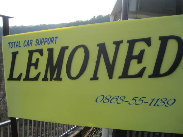 この黄色い看板が目印☆不在の時もございますので、ご来店前には086−355−1139までお電話下さい