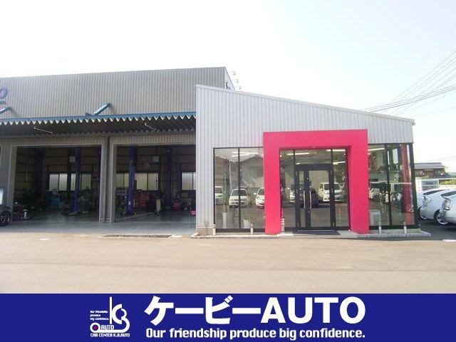 (有)ケービーAUTOの店舗画像