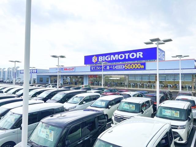 ビッグモーター 岡山店の店舗画像