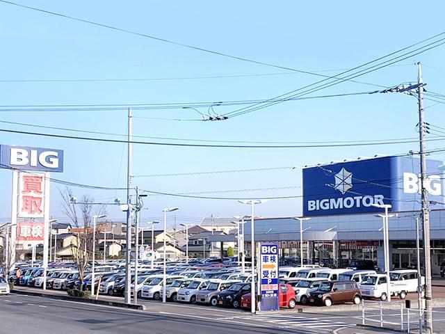 ビッグモーター 倉敷店の店舗画像