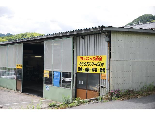 [岡山県]軽自動車専門店 アバンステクノサービス(有)
