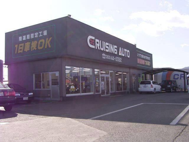 クルージングオート(株)の店舗画像