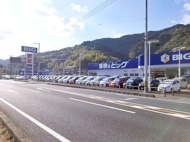 [山口県]ビッグモーター 岩国店