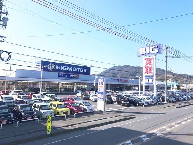 ビッグモーター 下松店の店舗画像