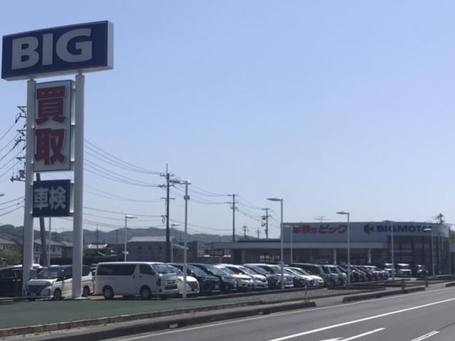 [山口県]ビッグモーター 柳井店