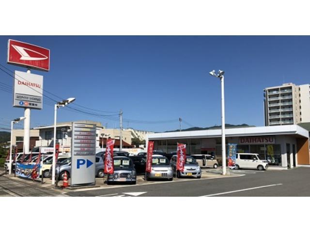 山口ダイハツ販売(株) U−CAR山口店の店舗画像