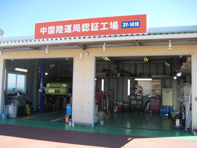 国土交通省認証工場です。車検点検など、有資格整備士がしっかり整備します。