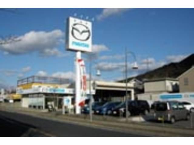 山口マツダ(株) 光店の店舗画像