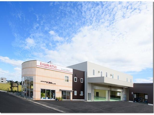 (株)オートライフビュー 斐川店の店舗画像