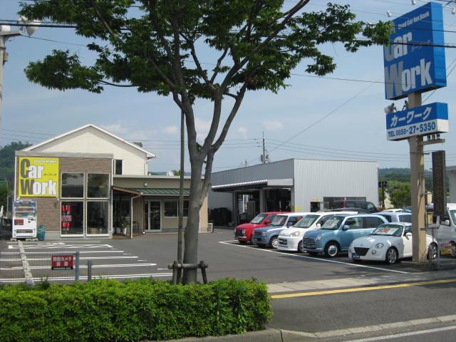 Car Work カーワークの店舗画像