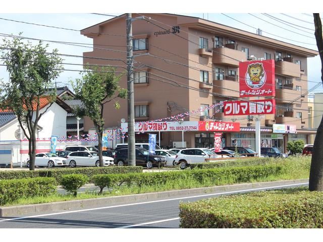 (株)チャレンジオート 松江店の店舗画像