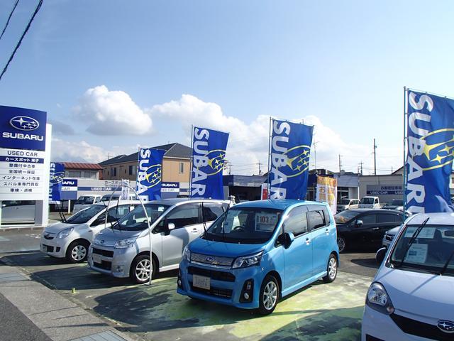 ディーラーならではの程度良好車が集結!!鳥取・米子・松江・浜田でスバル車買うなら当社へお任せ下さい♪