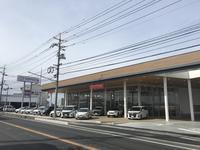 ネッツトヨタ島根(株) 安来店