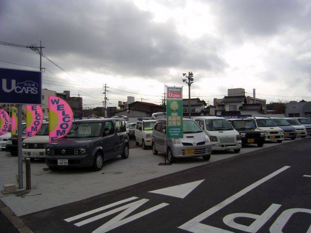 [島根県]島根日産自動車株式会社 松江支店