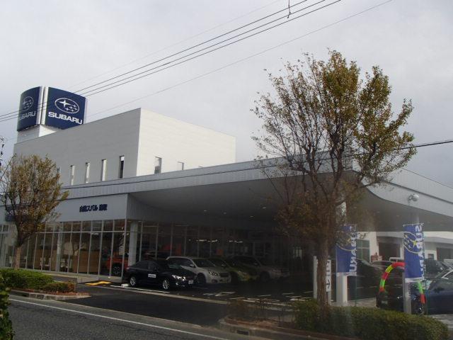山陰スバル(株) カースポット鳥取の店舗画像