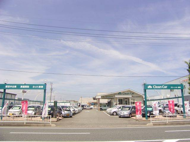 鳥取三菱自動車販売(株) クリーンカーとっとりの店舗画像