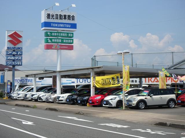 [鹿児島県](有)徳光自動車商会