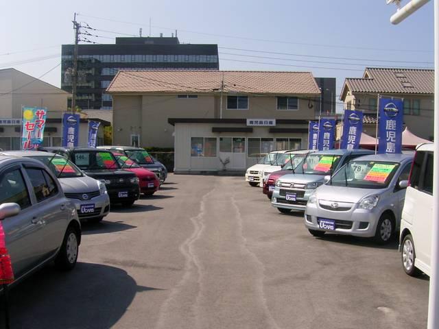 [鹿児島県]鹿児島日産自動車株式会社 KTSオートシティ