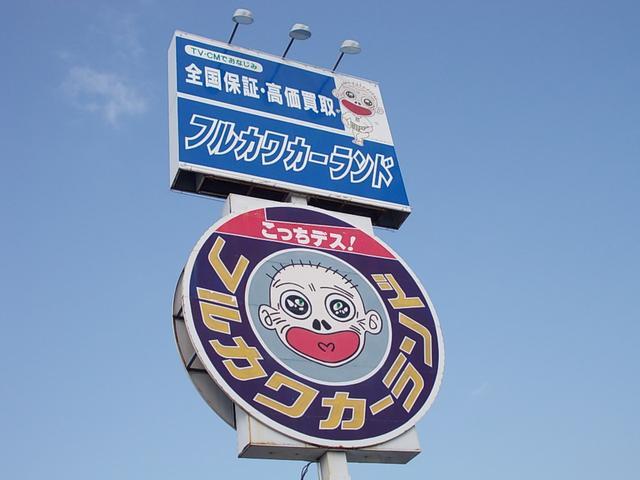 ご来店の際は、5番事務所のガレージII店長池田をお尋ねください!迷いますので…