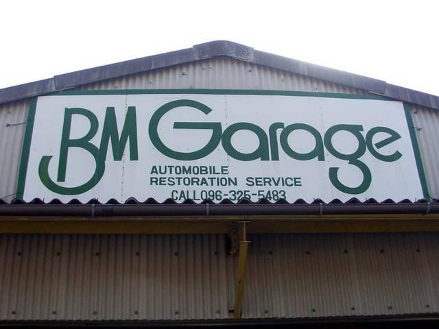 当社のガレージには珍しいお車が訪れることも、お客さま同士が触れ合えるのも楽しい時間です。