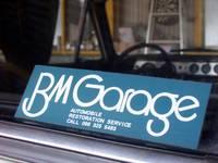 BM ガレージ