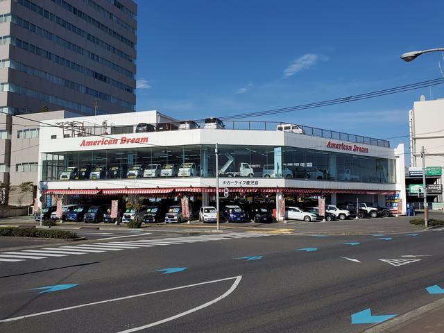 アメリカンドリーム(株)カーライフ鹿児島の店舗画像